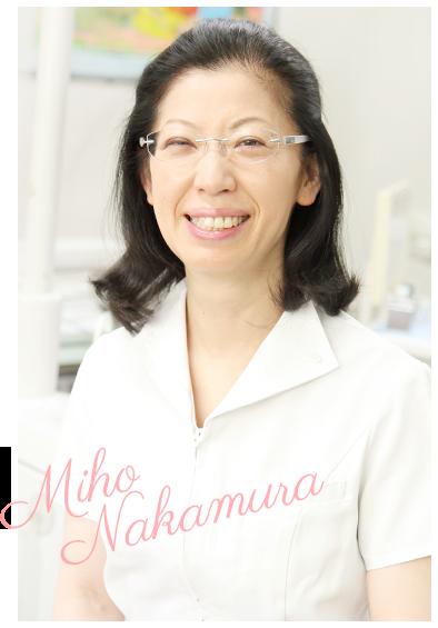 Miho Nakamura